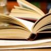Leer es un placer (CE-B1)