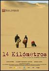 14_kil_metros-115859-full