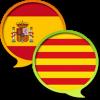Decirlo en catalán (CE-B2)