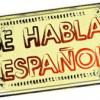 Defender el castellano (CE-B2)